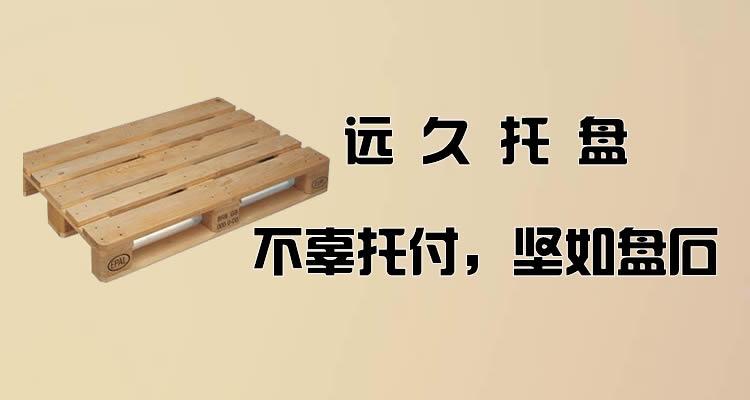 胜博发娱乐注册登录